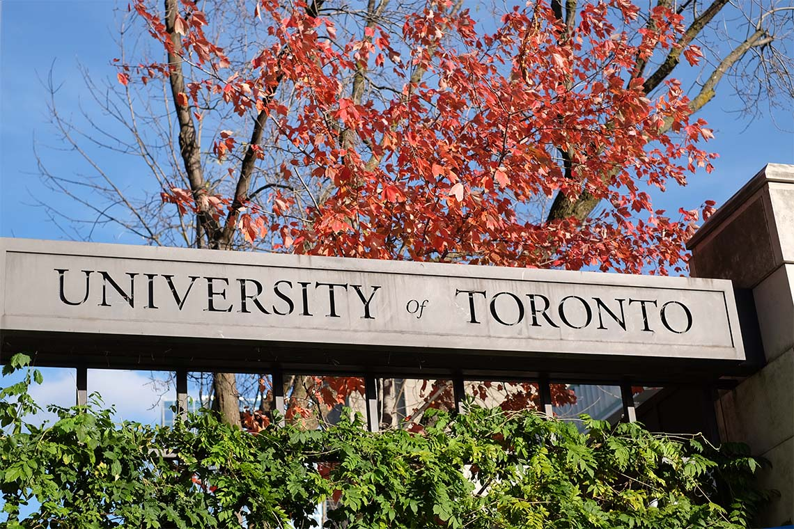 U of T gate sign